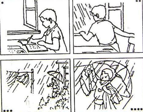 下雨天收衣服